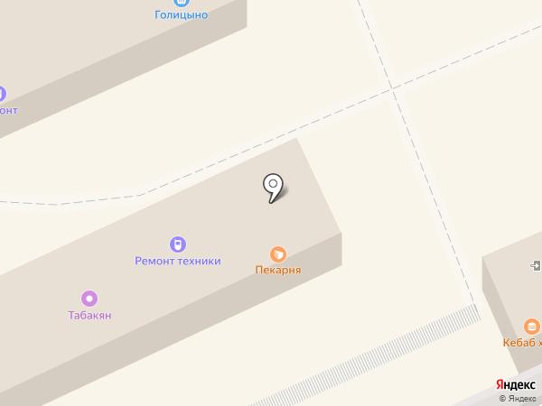 Киоск горячей выпечки на карте Голицыно