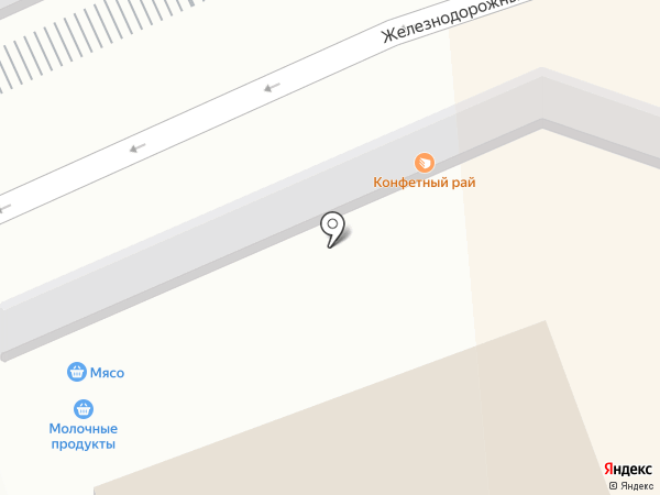 Южный на карте Голицыно