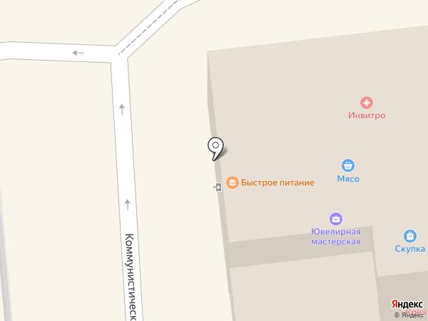 Мастерская по ремонту мобильных телефонов на карте Голицыно