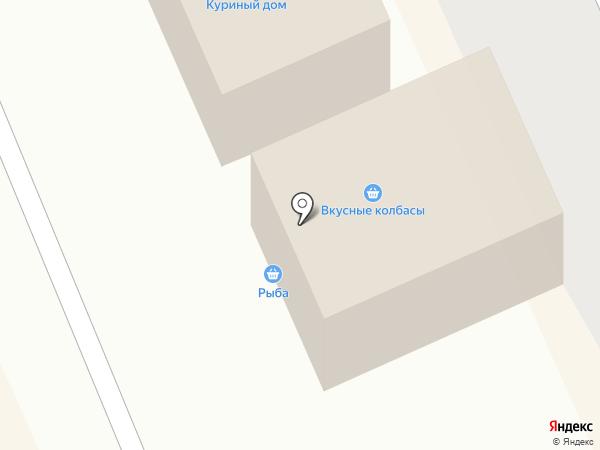 Магазин рыбы и морепродуктов на карте Голицыно