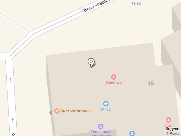 Картриджи на карте Голицыно