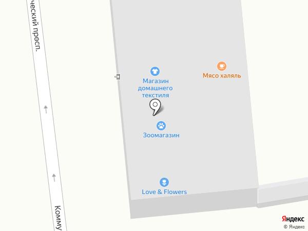 Магазин цветов на карте Голицыно