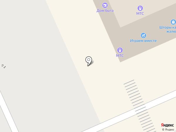 Перекресток на карте Голицыно
