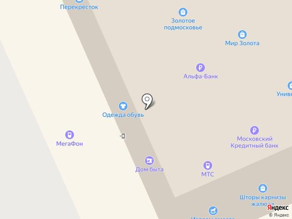 Окна Комфорта на карте Голицыно