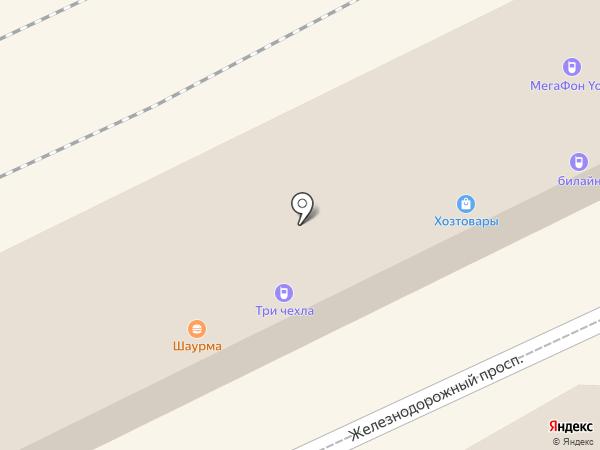 Три чехла на карте Голицыно