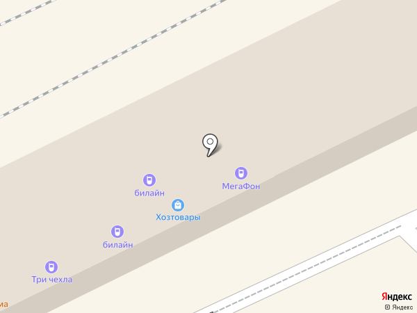 Магазин хозяйственных товаров на карте Голицыно