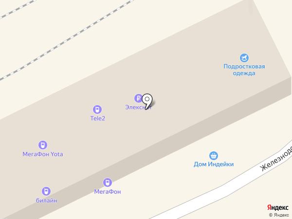 Семейный на карте Голицыно