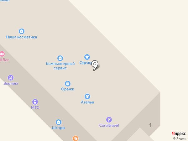 Первачок на карте Голицыно