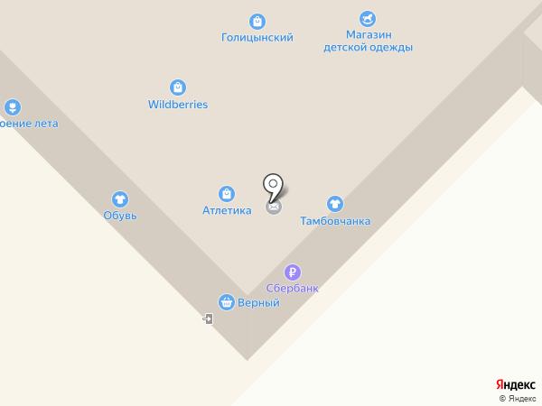 Магазин спецодежды на карте Голицыно