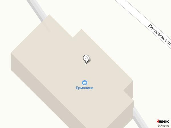 Мортадель на карте Голицыно