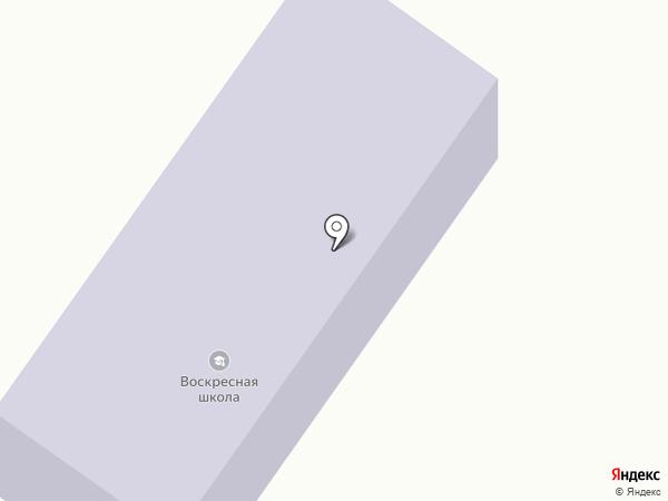 Воскресная школа на карте Больших Вязёмов