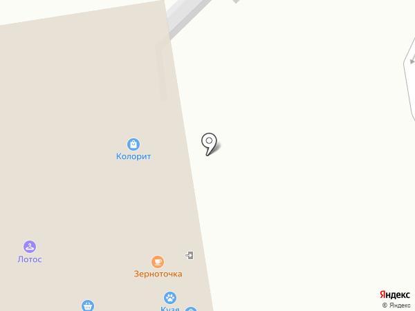 Магазин мяса на карте Голицыно