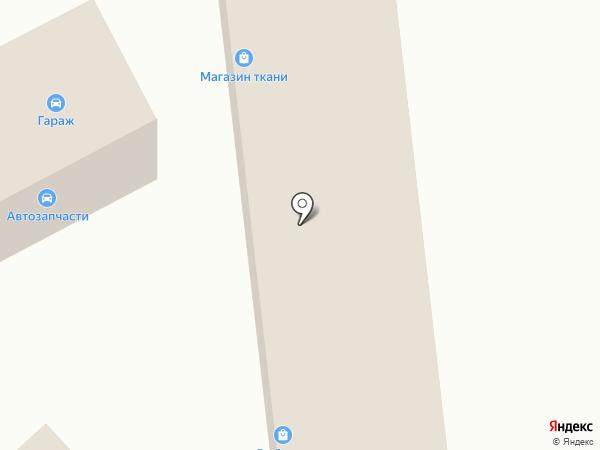 МАКС-М на карте Голицыно