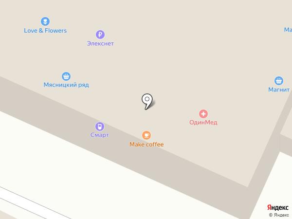 Магазин табачных изделий на карте Калининца