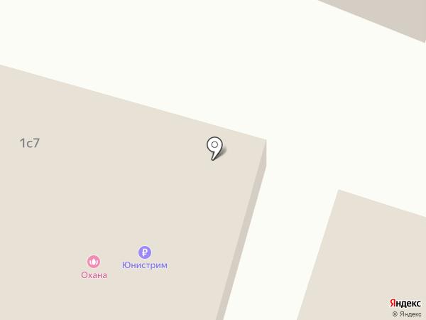 Магазин хозтоваров на карте Калининца