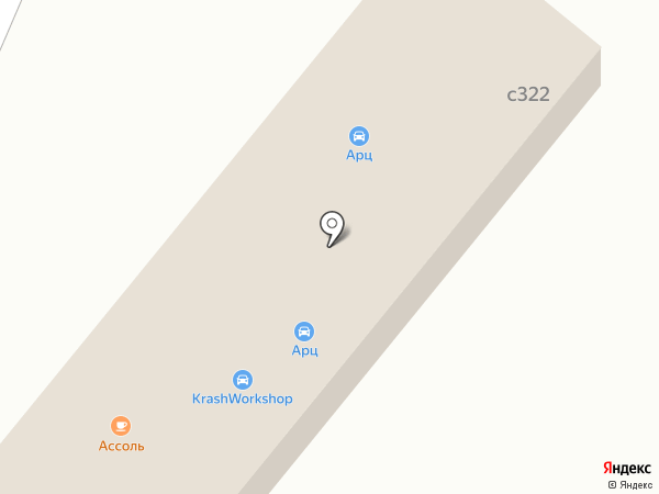 Автомойка на карте Селятино