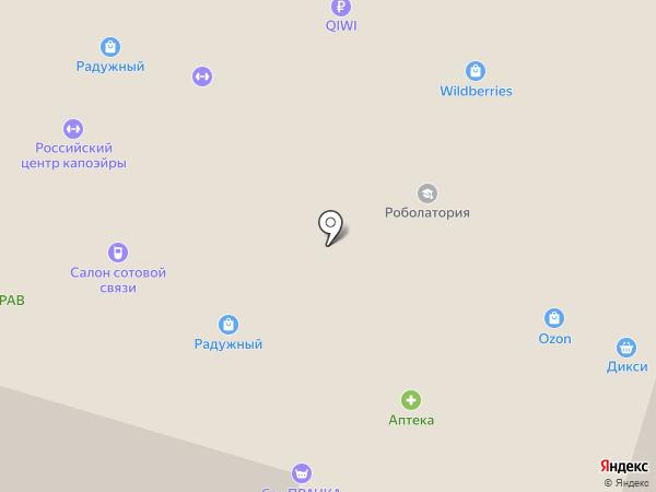 Страховое агентство на карте Больших Вязёмов