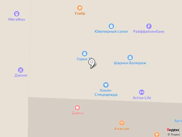 QIWI Post на карте Горок-10
