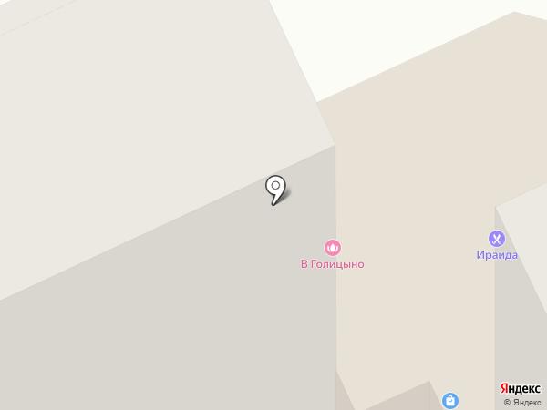Сауна на карте Малых Вязёмов