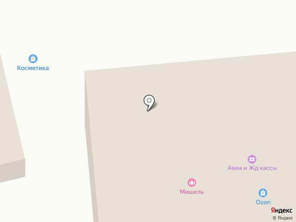 Мишель на карте Горок-10