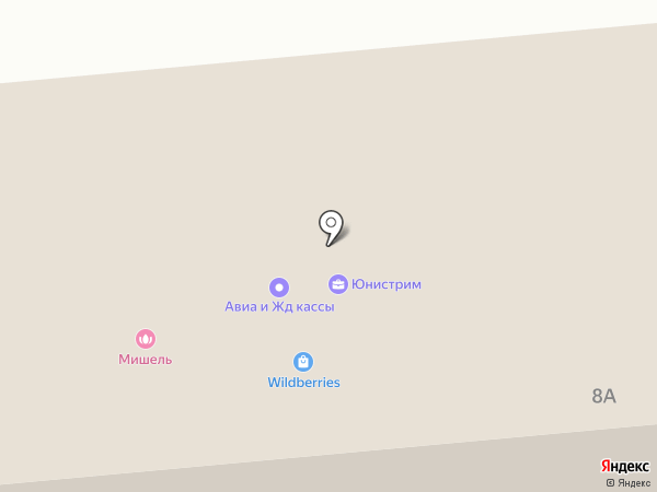 КАССИР.РУ на карте Горок-10