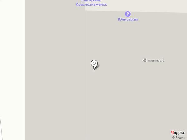 Аполлония на карте Краснознаменска