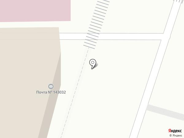 Почтовое отделение №143032 на карте Горок-10