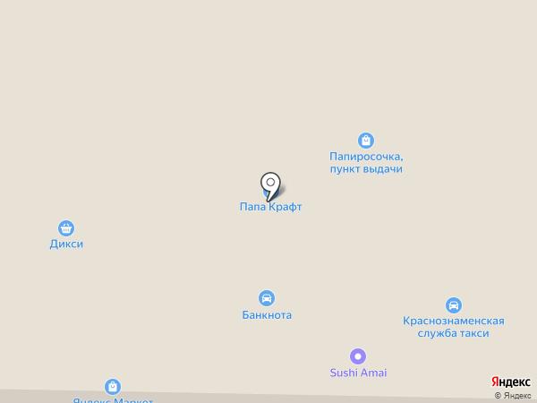 Философия Красоты на карте Краснознаменска