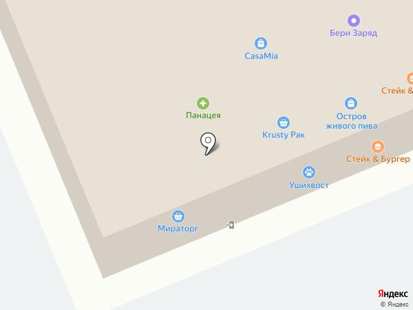 Остров живого пива на карте Апрелевки
