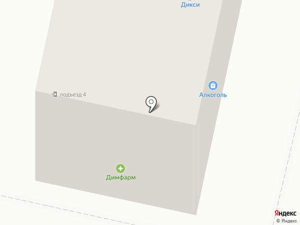 Алко-маркет на карте Снегирей