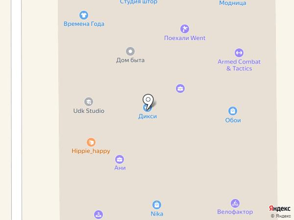 Зоомагазин на карте Краснознаменска