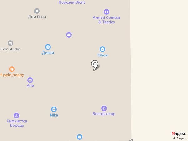 Elis на карте Краснознаменска
