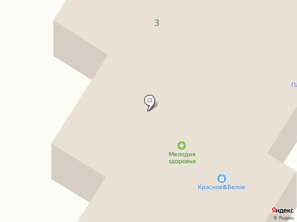 ЗдравСити на карте Снегирей