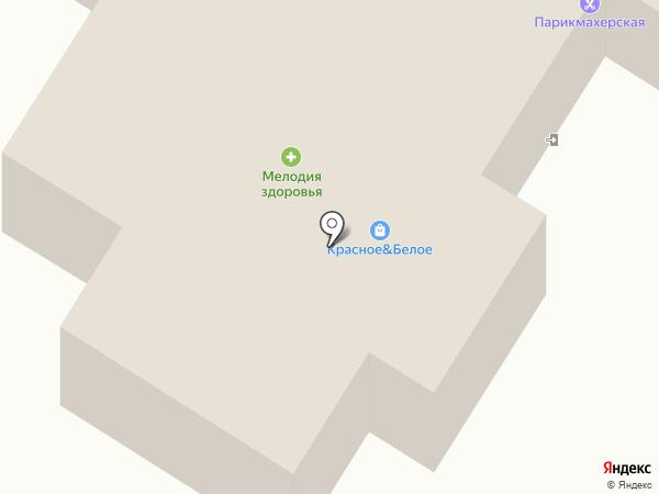 Экспресс-кофейня на карте Снегирей