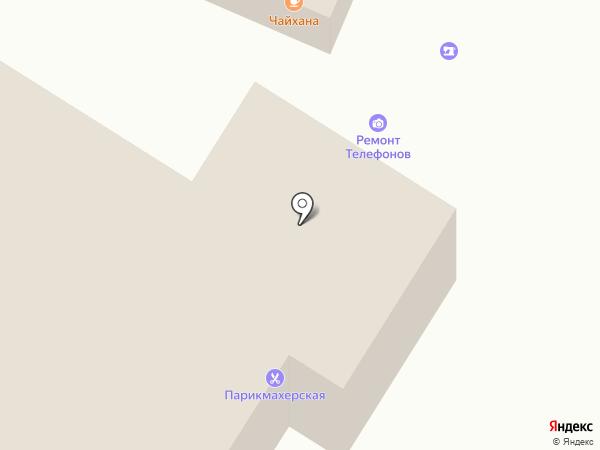 Киоск бытовых услуг на карте Снегирей