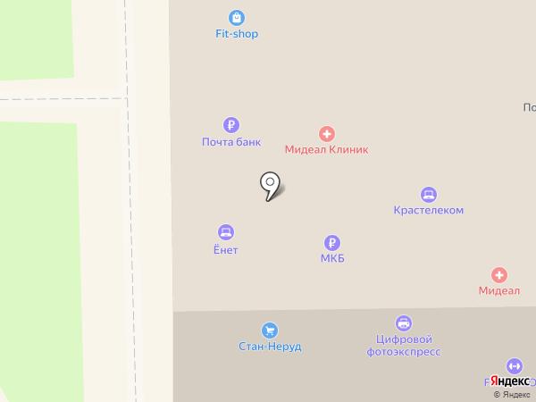 Городская Телефонная Сеть на карте Краснознаменска