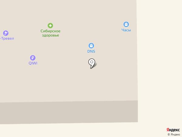 Мастерская по ремонту обуви на карте Краснознаменска