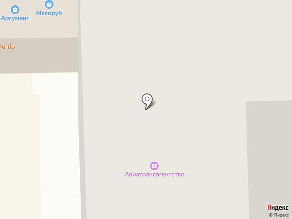 Авиатрансагентство на карте Краснознаменска