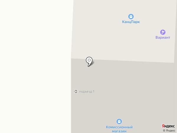 Краснознаменская служба недвижимости Дом Сервис на карте Краснознаменска