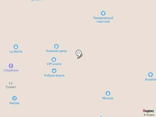 Салют-С на карте Павловской Слободы