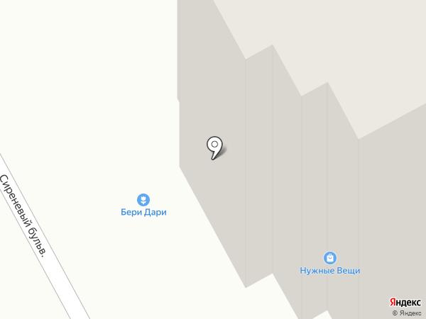 Компания по ремонту и отделке квартир на карте Рождествена