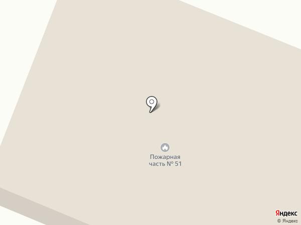 Пожарная часть №51 на карте Краснознаменска
