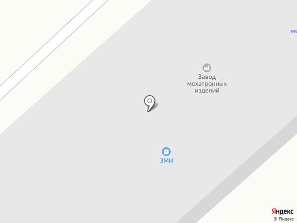 Завод мехатронных изделий, ЗАО на карте Поварово
