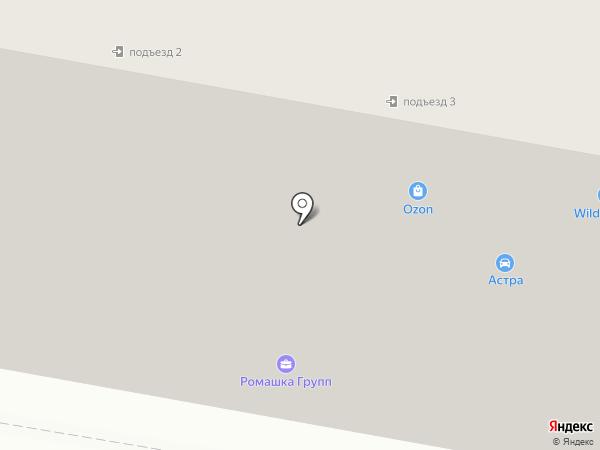 Платежный терминал, Мособлбанк, ПАО на карте Сосен