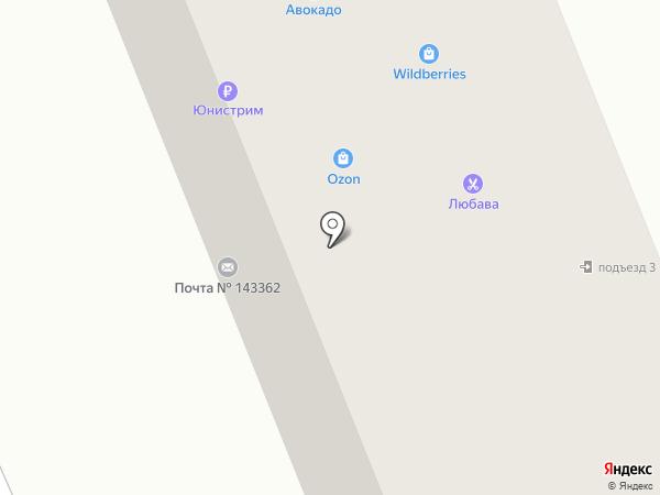Сигма-Строй на карте Апрелевки