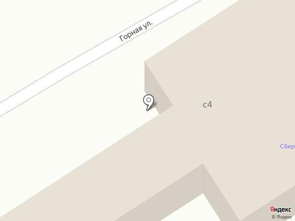 Сирень на карте Поварово