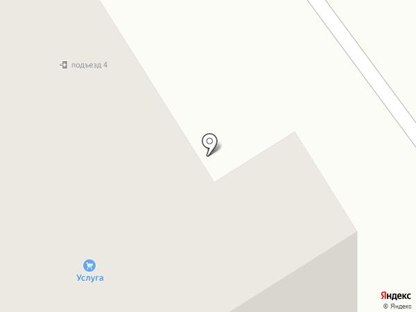 Продуктовый магазин на карте Апрелевки