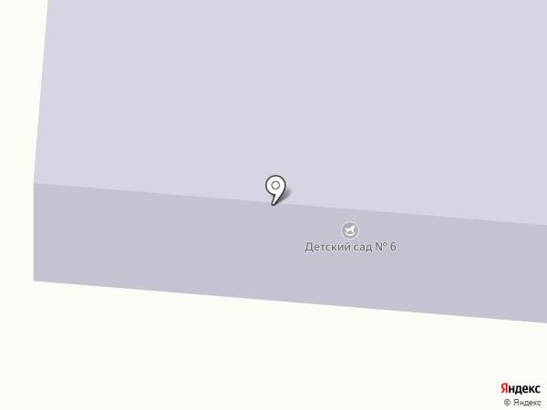 Детский сад №6 на карте Поварово