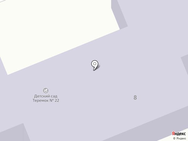 Детский сад №22 на карте Апрелевки