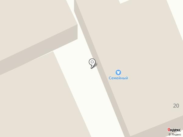 Магазин одежды для всей семьи на карте Апрелевки